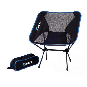 כיסא קומפקטי כחול.jpg
