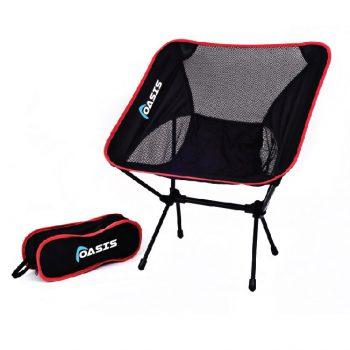 כיסא קומפקטי אדום.jpg