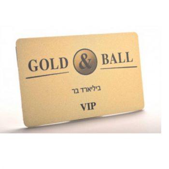 כרטיס חבר או מועדון מפלסטיק PVC,