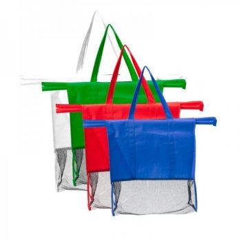 סט 4 סלי קניות שופינג צבעים