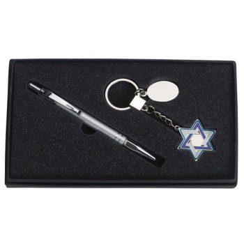 מארז מתנה עט מחזיק מפתחות מגן דויד