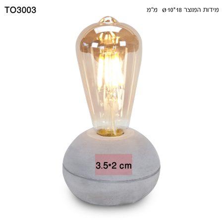 מנורה מעוצבת חימר עגול מידות